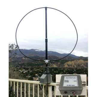 W6LVP Amplified Receive-Only Magnetic Loop Antenna - With Power Inserter